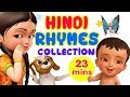 Hindi Rhymes for Children Collection Vol.3   Infobells