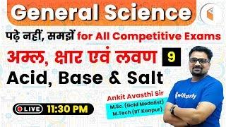 11:30 PM - General Science by Ankit Sir | Acid, Base & Salt (अम्ल, क्षार एवं लवण )