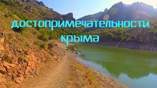 Горное озеро в Крыму, Водопад, Панагия, Зеленогорье, Где стоит побывать, Достопримечательности Крыма