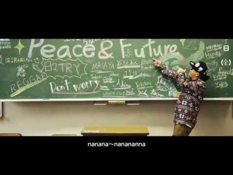 PEACE & FUTURE / VADER & Misaki Junior High School Students