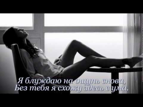 Нарезка песни ты мое счастье