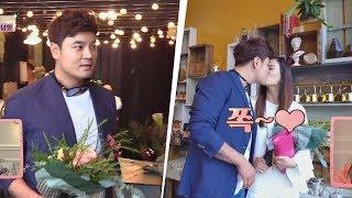 (쪽-♥) 사랑꾼 추신수, 아내 위한 서프라이즈! #로맨틱_성공적 이방인5회
