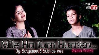 Mile Ho Tum Humko // Neha Kakkar  Tony Kakkar // Subhashree  Satyajeet.