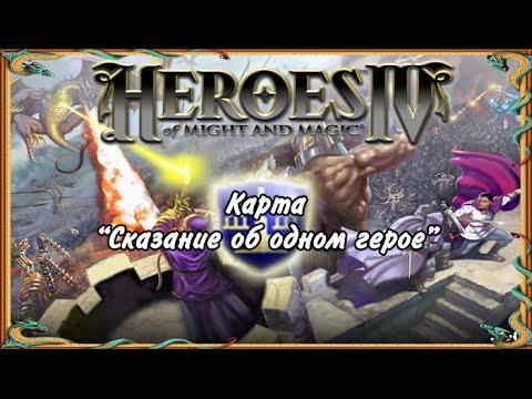 Игры похожие на герои меча и магии список лучших