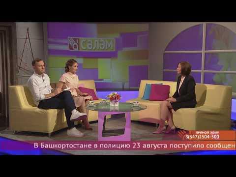 Сотрудница Госкомитета РБ по ЧС рассказала об основных правилах безопасности в школе