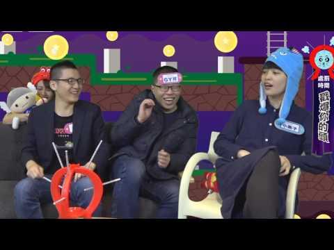 【大話會客室】J Team 聶寶 GY祥 蘿特 開玩PS1!