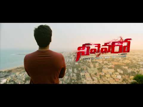 Neevevaaro Movie Teaser HD