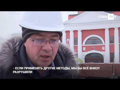 Веб камеры москвы онлайн в реальном времени со звуком храм христа спасителя