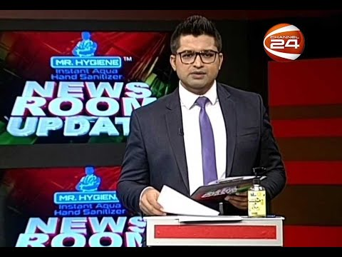Newsroom Update | নিউজরুম আপডেট | 15 July 2020