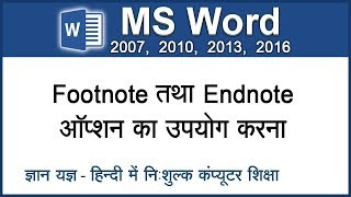 How to insert Footnote & Endnote in MS Word? Word me Footnote/Endnote kaise insert kare (Hindi) - 45