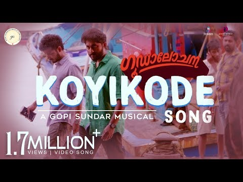 Koyikode Song - Goodalochana