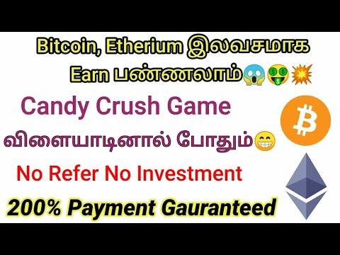 Cum de a anula tranzacția bitcoin