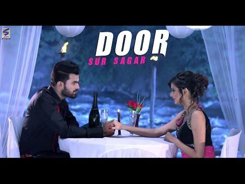 Door  Sur Sagar