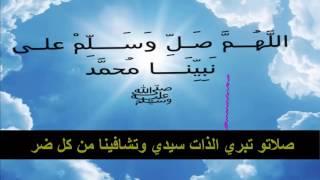 اغاني حصرية الشيخ دحمان (الصلاة على النبي) تسجيل الثمانينات Cheikh Dahman تحميل MP3