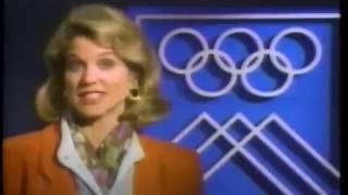 December 11, 1991 commercials
