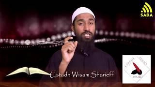 Советы от хафизов заучивающему Коран