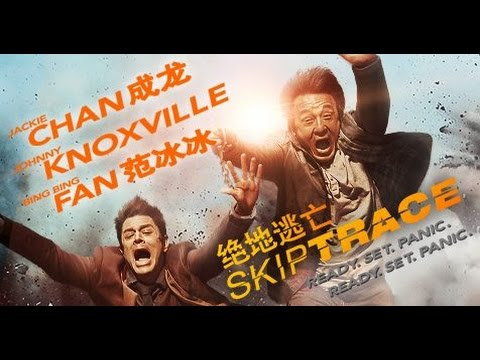Skiptrace (2016) Movie Review
