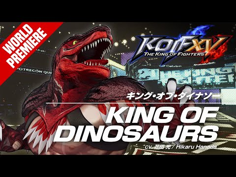 KING OF DINOSAURS?Trailer #25 de The King of Fighters XV