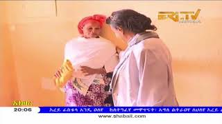 ERi TV Tigre Evening News from Eritrea for April 18, 2018