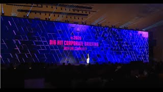 Big Hit Corporate Briefing with the Community (1H 2020)