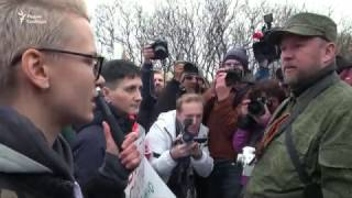 ЛГБТ-активисты вернули гайд-парк