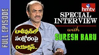Suresh Babu Open Bold Interview on Current Alligations on Tollywood
