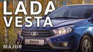 Lada Vesta 2020 приятное знакомство?! ПОДРОБНО О ГЛАВНОМ