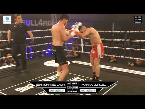SIMPLY THE BOXE 2017 FLASH PUNCHES BEN MOHAMED vs MANAA