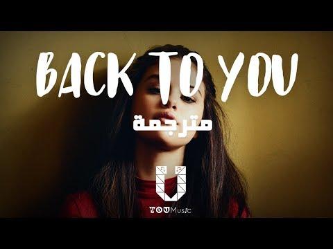 Selena Gomez - Back To You مترجمة