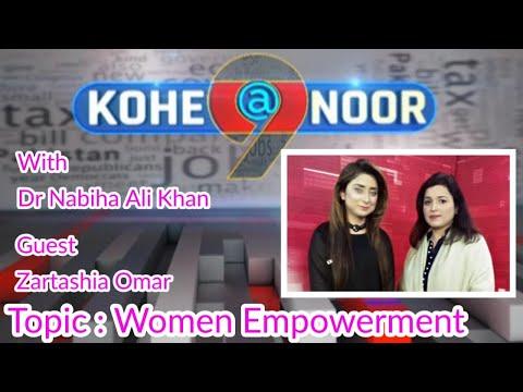 Kohenoor@9 With Dr Nabiha Ali Khan 08 December 2020 | Kohenoor News Pakistan