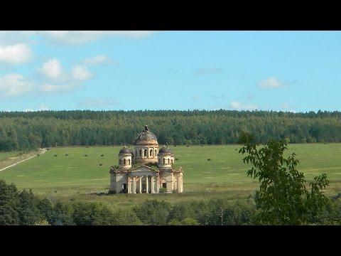 Храмы богородицы церковь