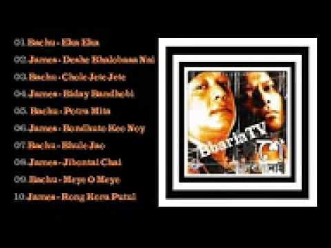 Deshe Bhalobasa Nai Full Album   Ayub Bachchu & James    Click On The Songs