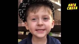 Смешное Видео - Маленький Мальчик / Стих
