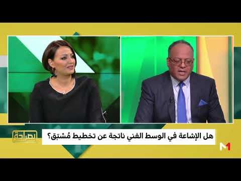 العرب اليوم - شاهد : دوافع انتشار وتفشي الإشاعة في الوسط الفني
