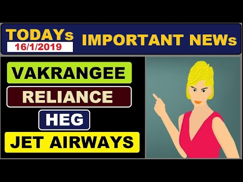 ( Vakrangee )( Reliance )(HEG)( Jet Airways ) today's news and updates in Hindi by SMkC (видео)