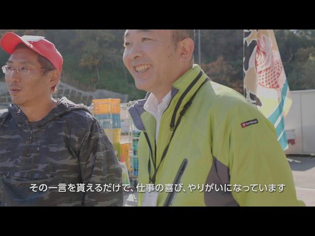【新卒採用】株式会社プラス(産直市場よってって) PRビデオ~先輩社員へのインタビュー~