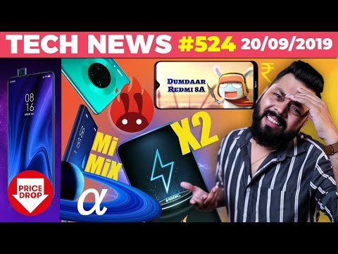 K20 Pro ₹4k Price Drop😲,Realme X2 on VOOC 4.0,Redmi 8A Prices,Kirin 990 Antutu,Mi MIX Alpha-TTN#524