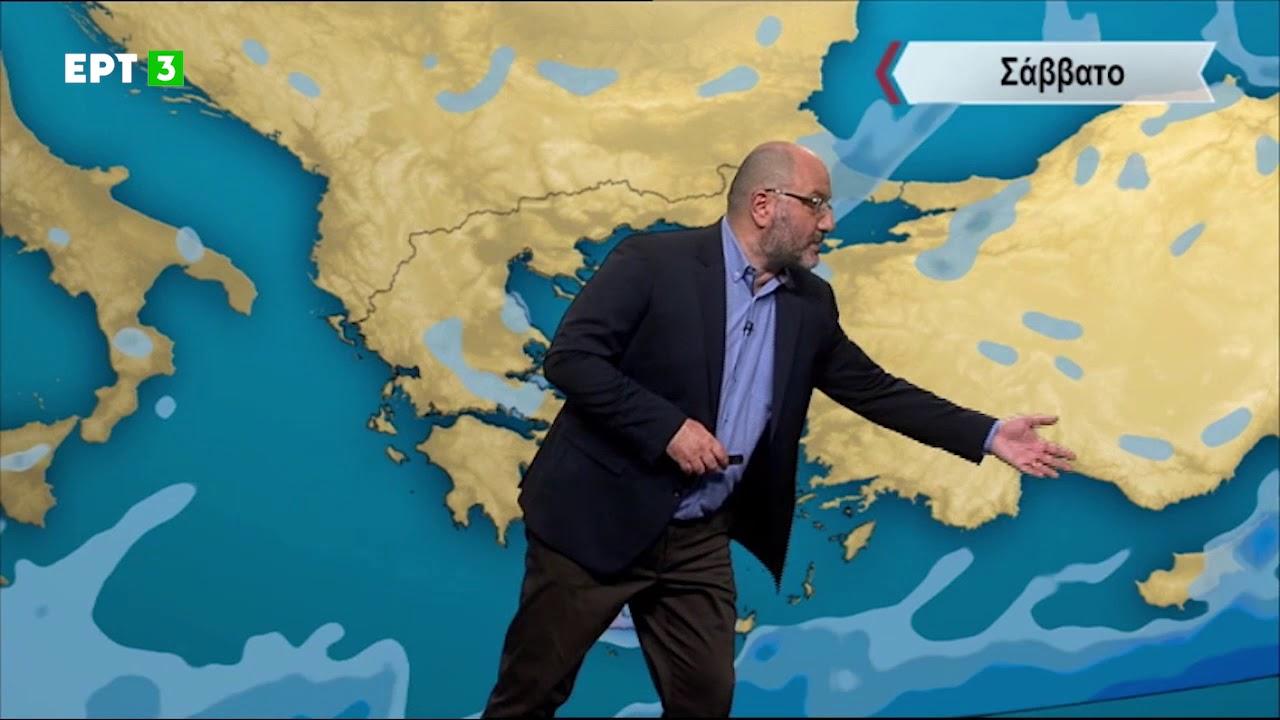 ΔΕΛΤΙΟ ΚΑΙΡΟΥ με τον Σάκη Αρναούτογλου   05/11/2020   ΕΡΤ