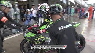 Suzuka 8 Hours 2018 - Crash for Rea with slicks on wet track