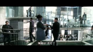 マイノリティ・リポート字幕版