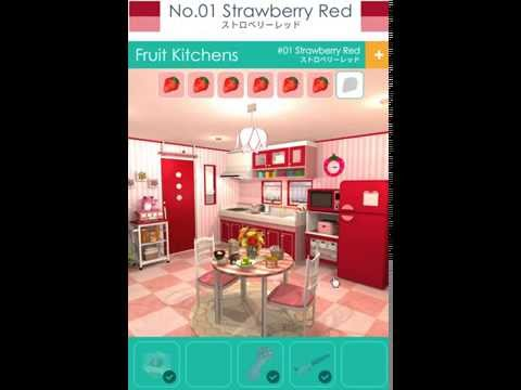 Fruit Kitchen Level 1 Download Youtube Mp3 And Mp4 Never Change