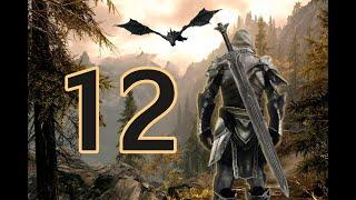 Приключения мечника в мире Скайрима (РЕДОН+куча модов) #9 Смерть коня! Свадьба!