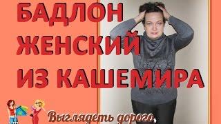 Свитер женский из кашемира и шелка из интернет-магазина недорогих женских кашемировых свитеров