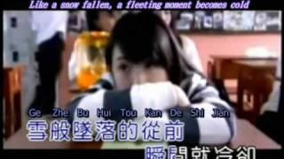He Shu Yu (何書宇) | 後悔 | Hou Hui | Regret | ISWAK OST (阿金之失戀主題)