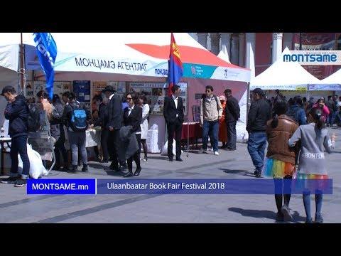 Ulaanbaatar Book Fair Festival 2018