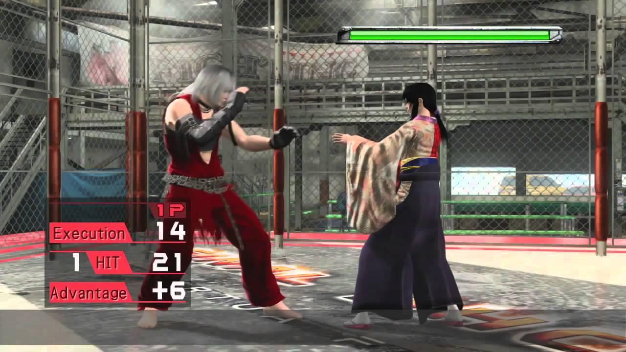 Virtua Fighter 5 Final Showdown Tutorial Video, PSN Launch Wrap
