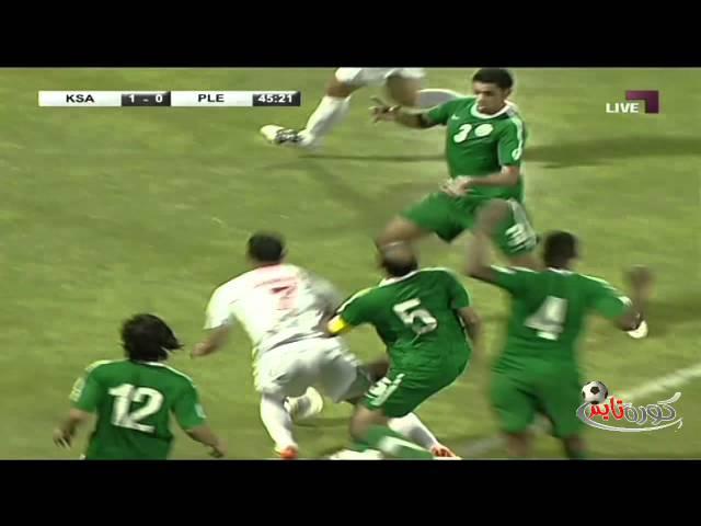 السعودية (2 - 2) فلسطين بطولة كأس العرب 2012