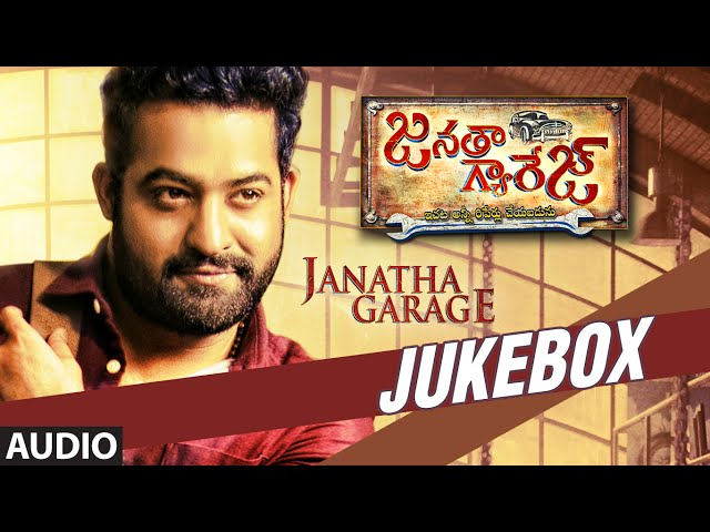 Janatha Garage Audio Songs Jukebox | New Telugu Audio Songs 2016