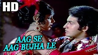 Aag Se Aag Bujha Le | Asha Bhosle, Lata   - YouTube