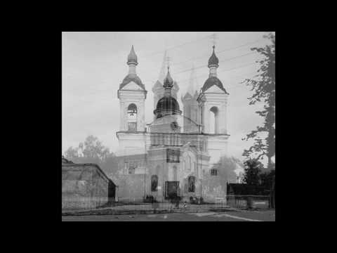 Ремни белая церковь производство